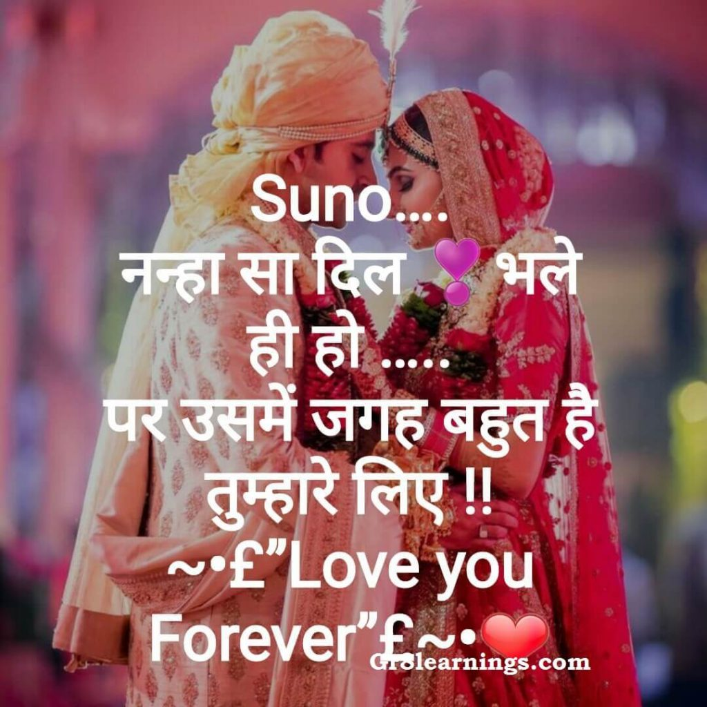loveable quotes in hindi-13
