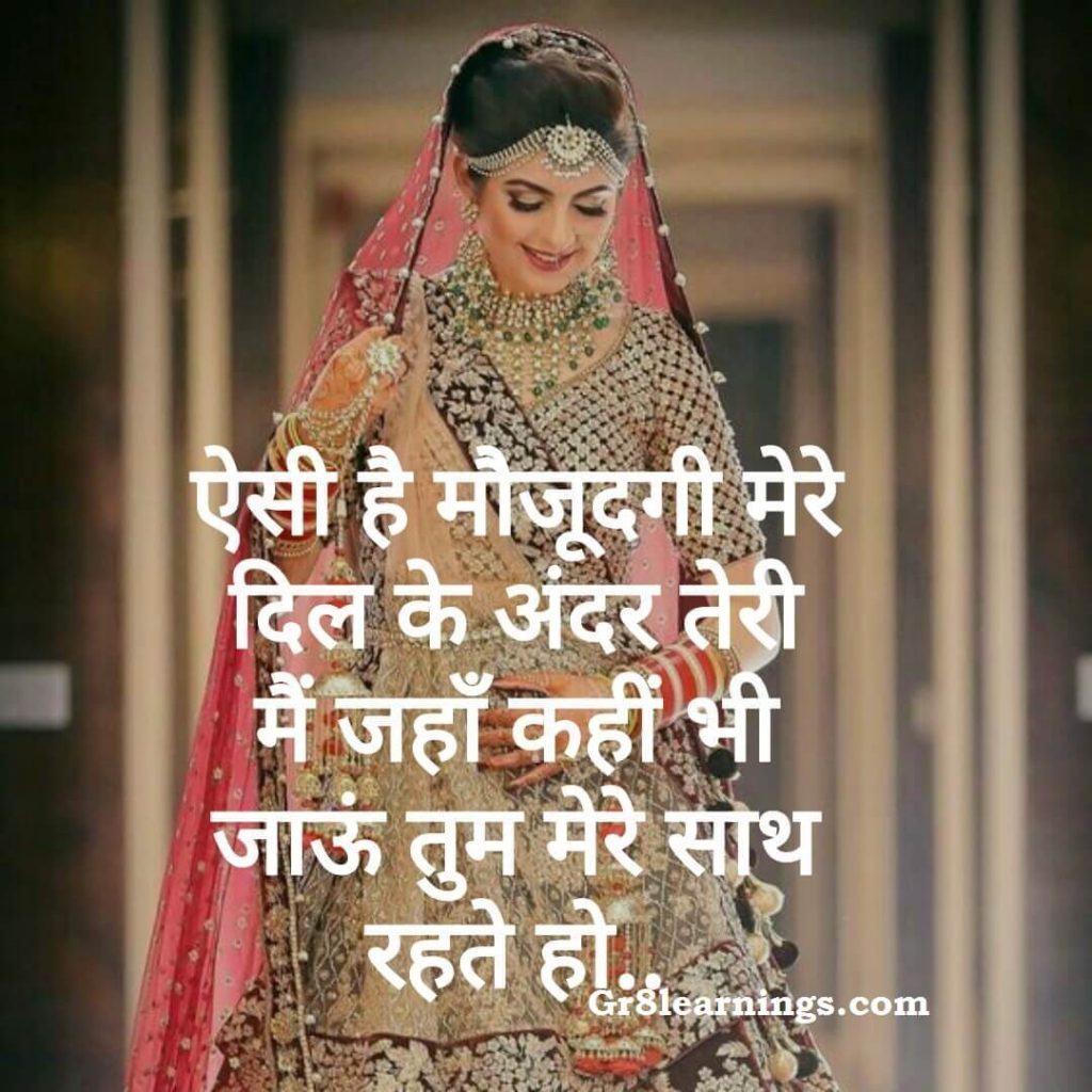 loveable quotes in hindi-20