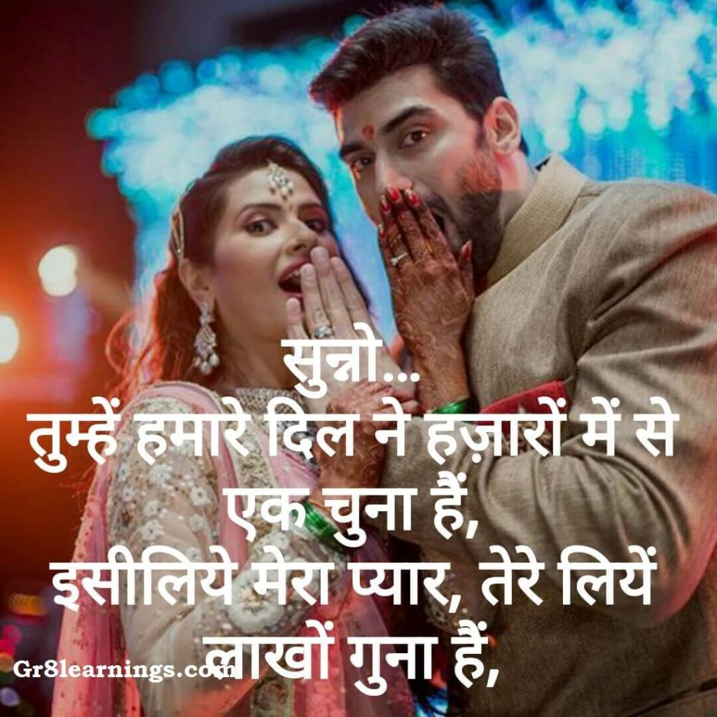 loveable quotes in hindi-22