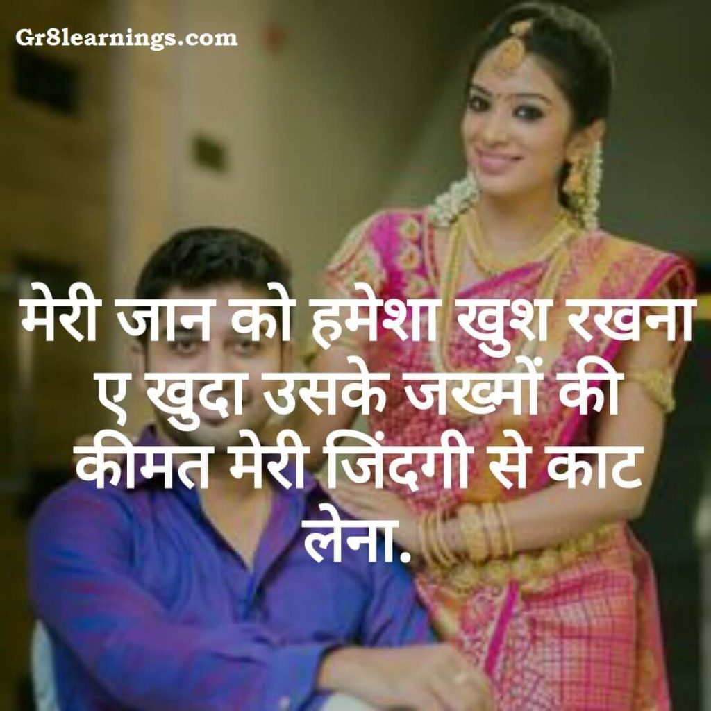 loveable quotes in hindi-24