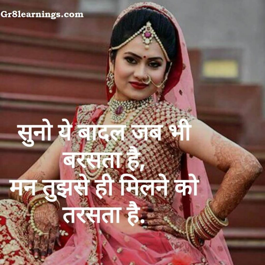 loveable quotes in hindi-27