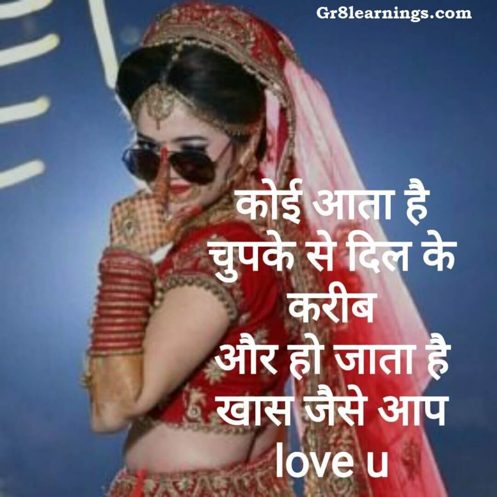 loveable quotes in hindi-33