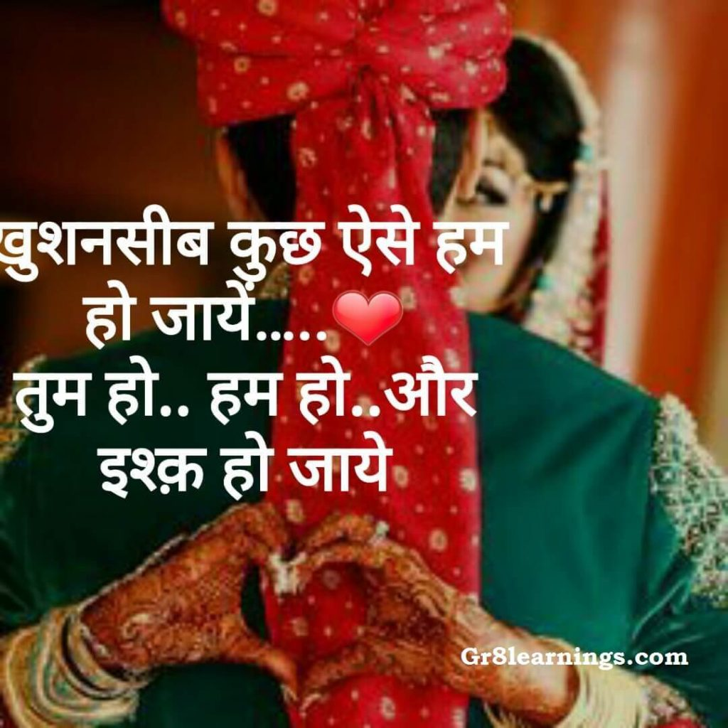 loveable quotes in hindi-38