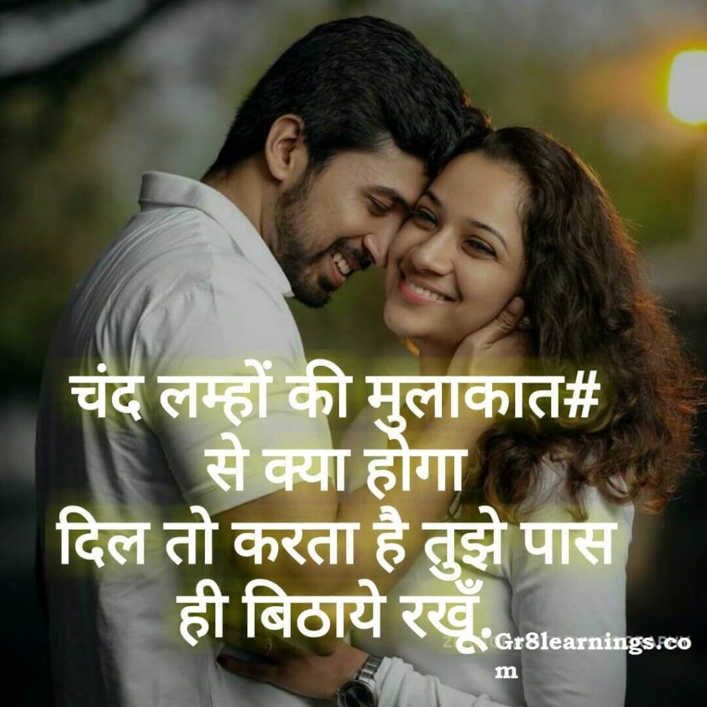 loveable quotes in hindi-41