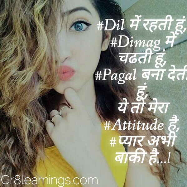 girls quotes in hindi