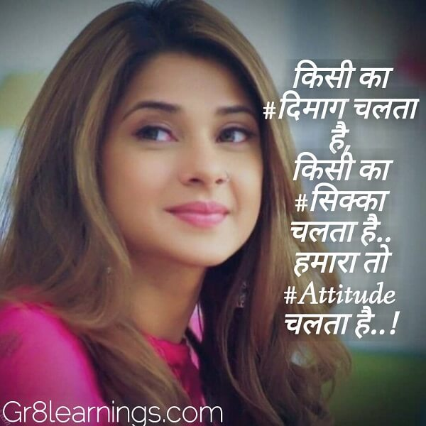 attitude thought for girl