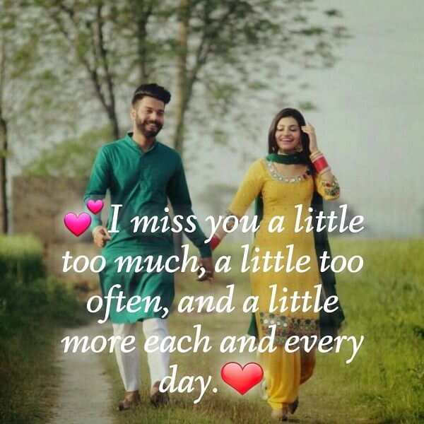miss you cute quotes