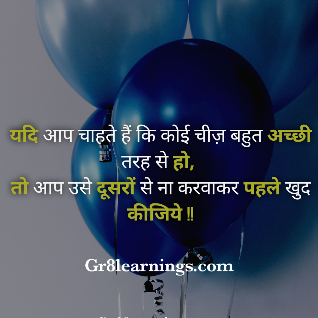 Experience Quotes in Hindi
