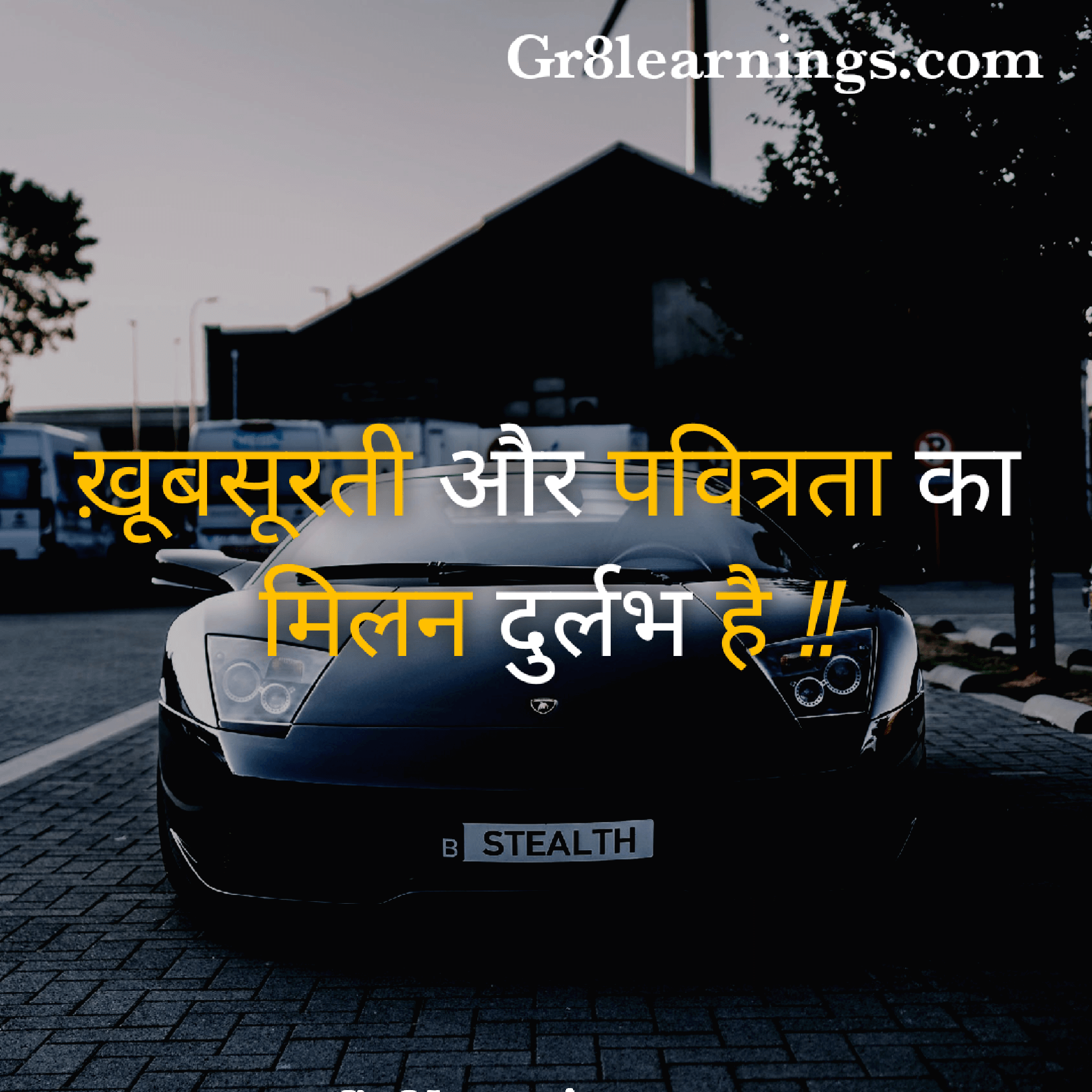 girl beauty quotes in hindi