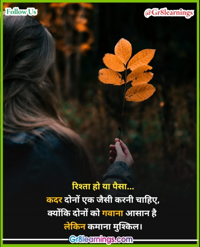beautiful quotes on life